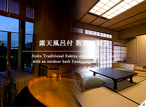 Suite Traditional Sukiya-style Japanese Futon Room with an outdoor bath Itsukushima Shrine Side